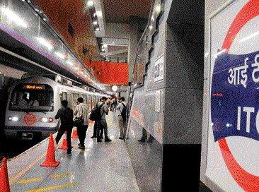 BJP MP Girri seeks free Metro pass for visually impaired