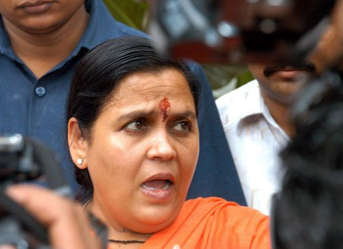 By acting swiftly, BJP has shown it'll not compromise: Uma