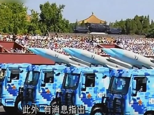 Chinese military unveils new weapons after SCS verdict