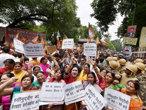 In tit for tat, BJP protests BSP's derogatory remarks