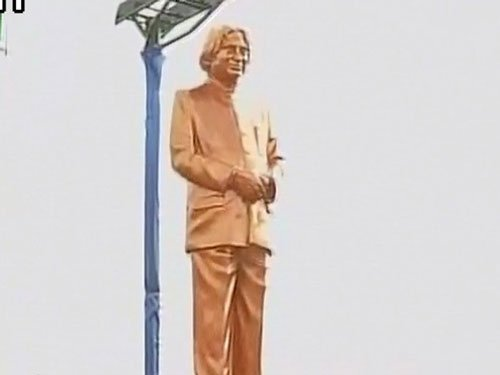 Local Muslims stayed away from Kalam statue function: Ulemas