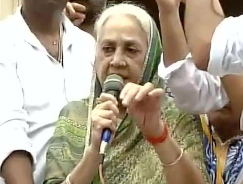 Jaipur's former royal family holds protest against JDA