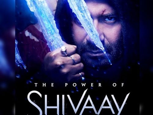 KRK `alleges' KJo paid Rs 25 lakh to tweet against Shivaay