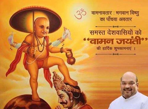Keralites celebrate Onam; CM attacks Shah over Vamana greetings