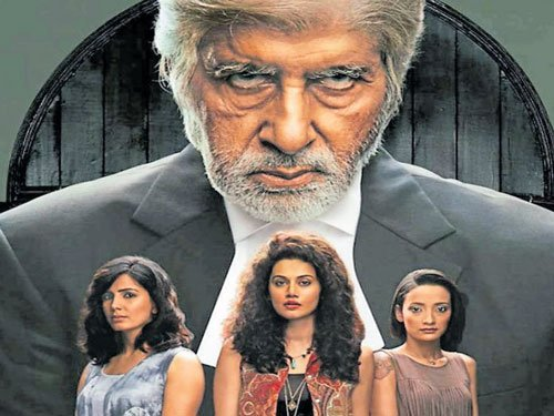 Big B starrer 'Pink' to have special screening at UN