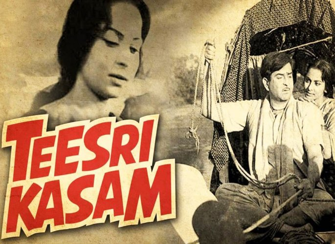 HC stops Shemaroo from selling or showing 'Teesri Kasam' film