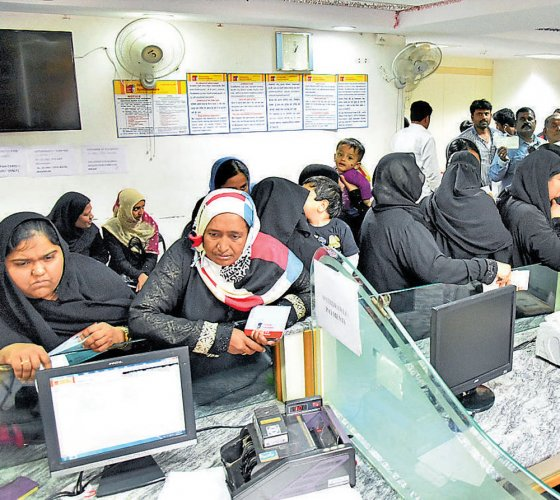Govt unlikely to question deposits up to Rs 2.5 lakh