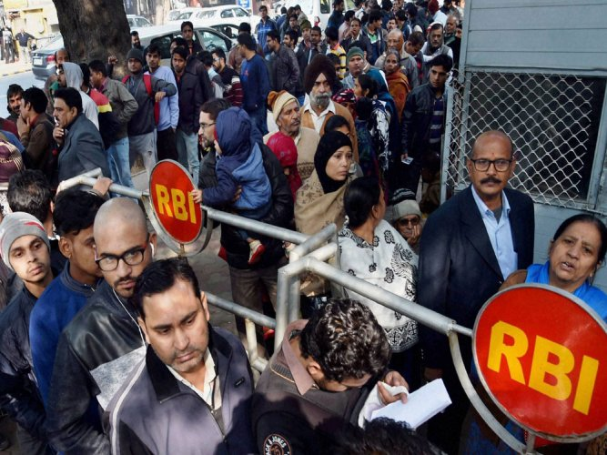 RBI says doesn't know exact number of scrapped notes