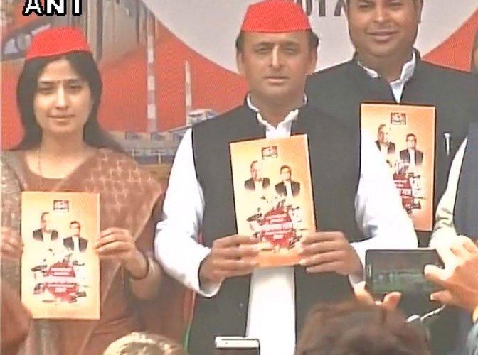 Akhilesh releases SP manifesto; Mulayam, Shivpal give a miss