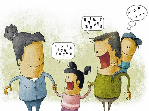 'People remember birth language even if they don't use it'