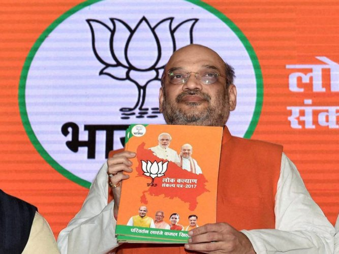 Highlights of BJP manifesto for UP polls