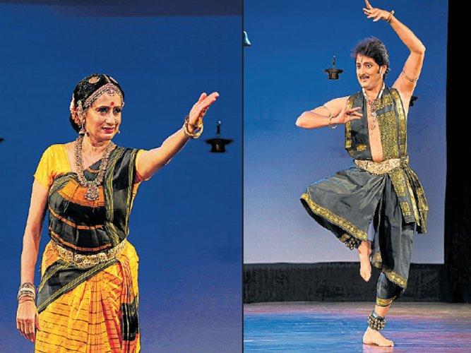 Nrithya Utsava
