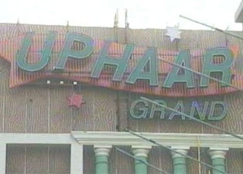 Uphaar tragedy: SC directs Gopal Ansal to serve 1-yr jail term