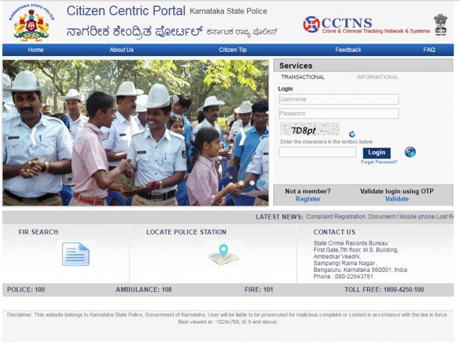 Police website for minor complaints yet to catch on