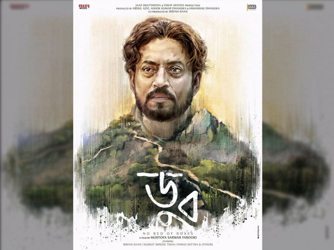 Irrfan Khan unveils first poster of 'No Bed of Roses'