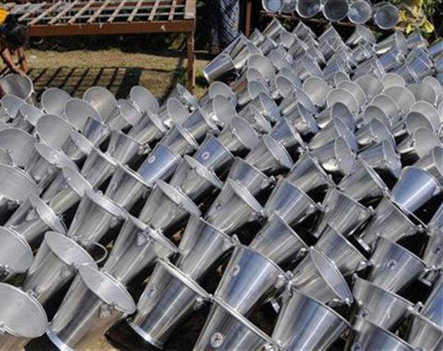 Govt unlikely to impose MIP on aluminium