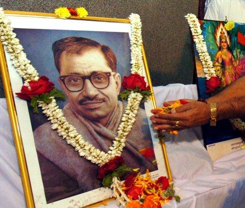 Rajasthan schools told to buy books on Deendayal Upadhyaya