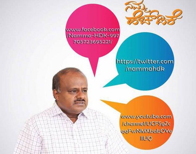 'Namma Kumaranna' to reach out to voters on social media