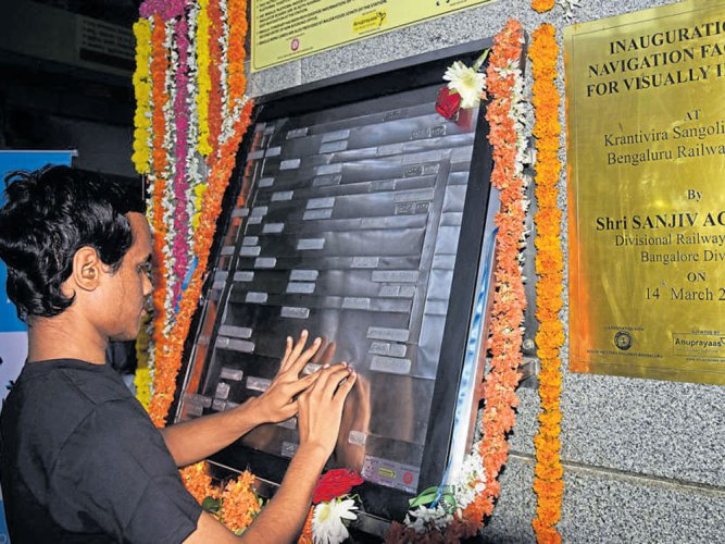 Now, city station isn't blind to needs of visually impaired