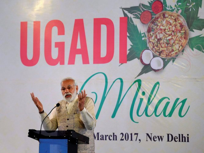 Terrorism has thrown a big challenge to humanity: Modi