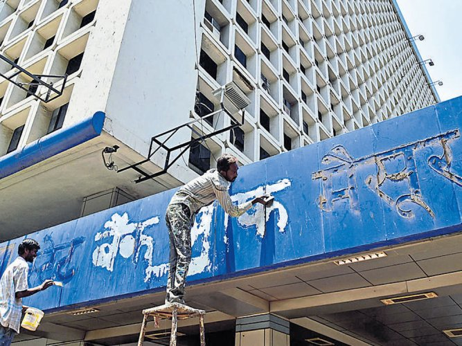 It will be a smooth transition: SBM GM