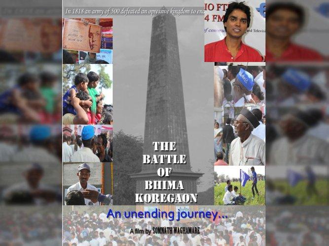 Docu-film on intriguing 1818 battle premieres in Bengaluru