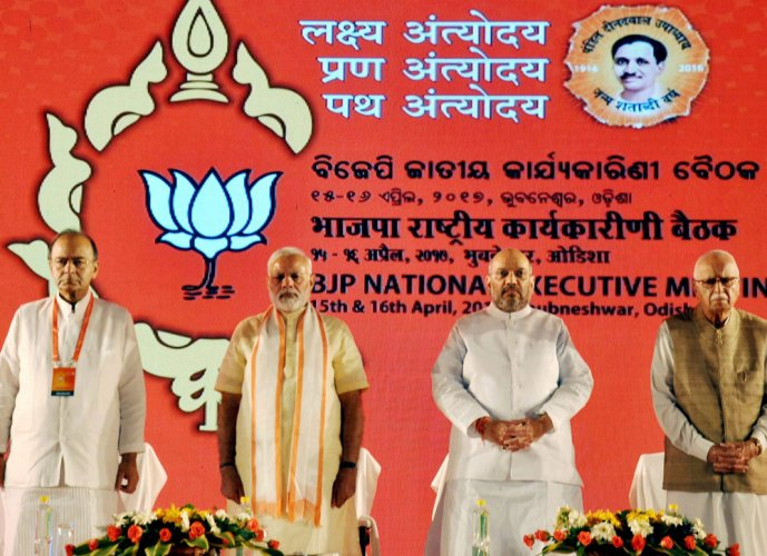 Shah says BJP far from golden period