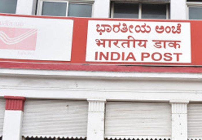 Travel Letter Box - postal department's initative
