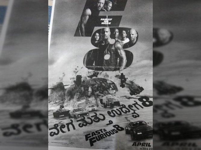 Now, Hollywood blockbuster dubbed into Kannada set for release