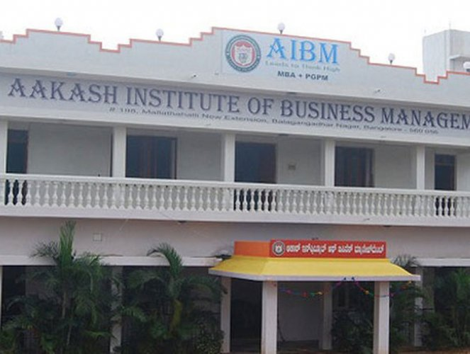 Complaint lodged on AIBM college for issuing fake hall tickets
