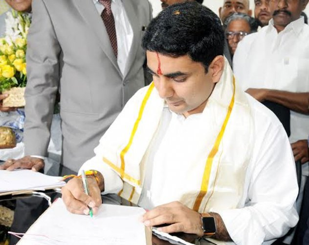 Netizen detained for posting objectionable content against Naidu's son