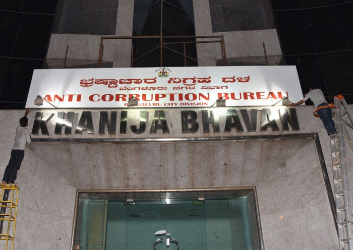 ACB traps two for taking bribe