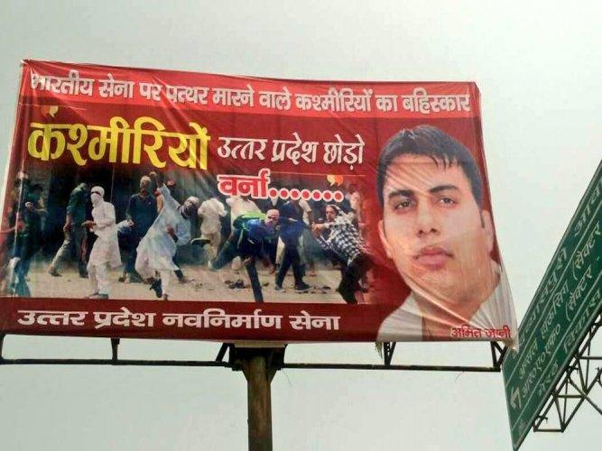 Anti-Kashmiri banners: UP Navnirman Sena's Amit Jani arrested