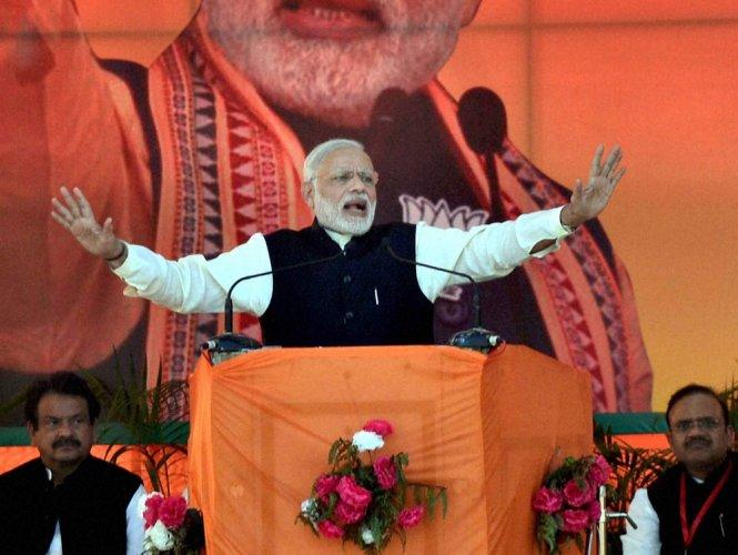 PM against farm loan waiver assistance by Centre