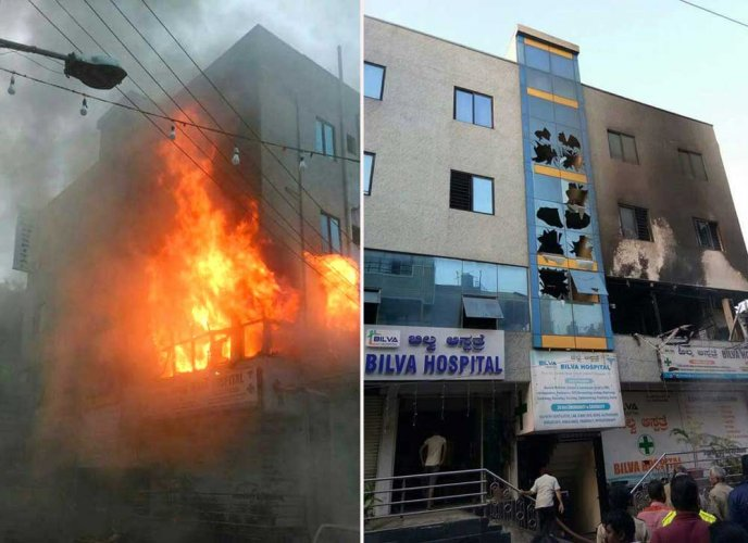 Fire at hospital in Vyalikaval; patients, staff evacuated