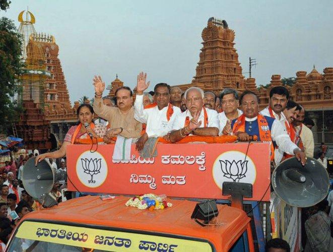 BJP central leadership relieves 4 Karnataka office bearers