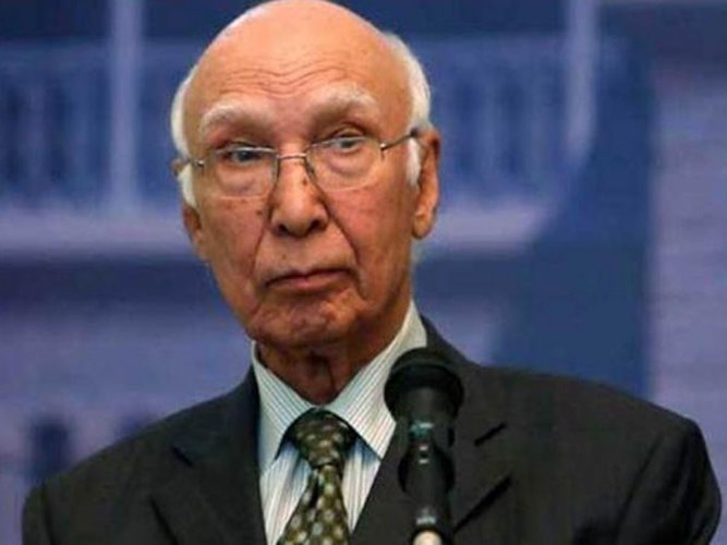Medical visa only on Sartaz Aziz's recommendation
