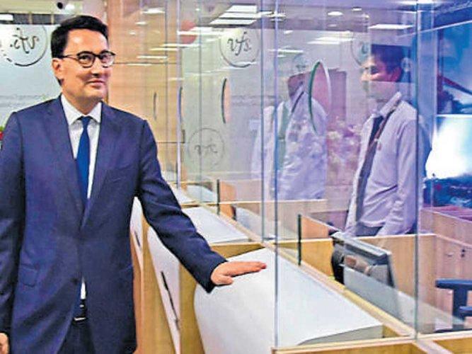 France opens new visa centre