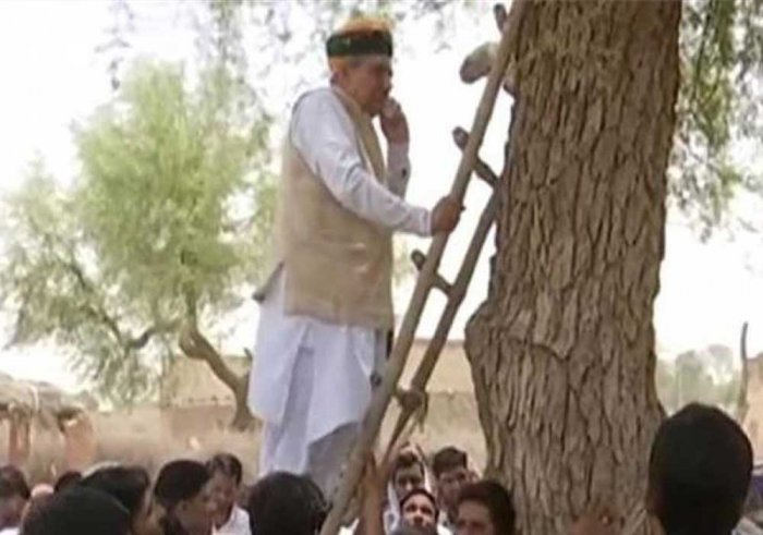 Union Min Arjun Ram Meghwal climbs tree to get mobile phone connectivity