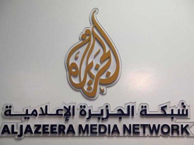 Saudi shuts Al-Jazeera office in Qatar row: ministry