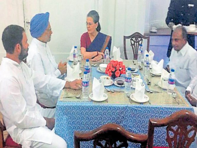 Crucial Congress meet underway, to discuss presidential poll