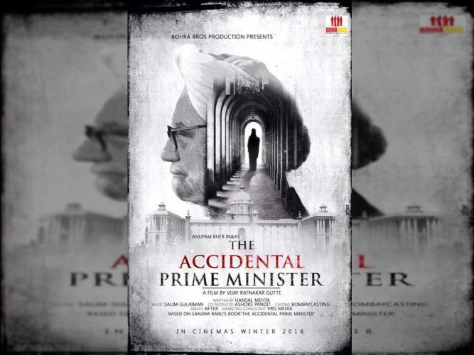 Anupam Kher to play Manmohan Singh in 'The Accidental Prime Minister'