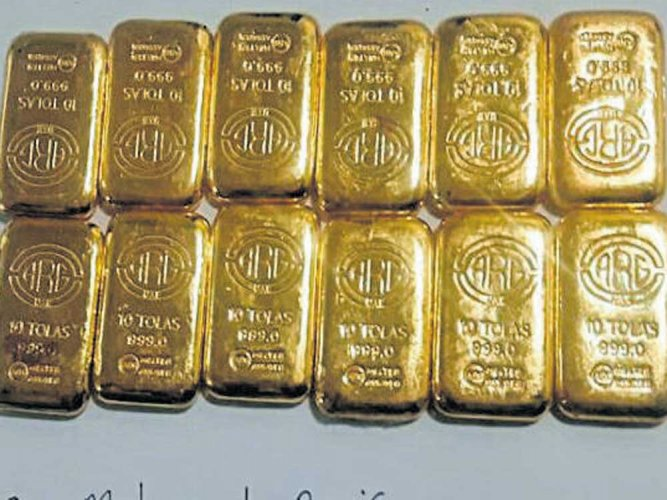 ED attaches 50 kg gold of mining baron