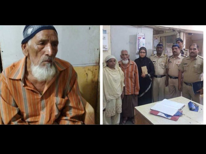 Police reunites elderly man with family via social media