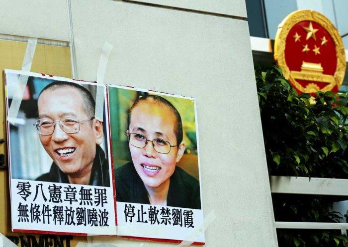 China's jailed Nobel Peace laureate given medical parole
