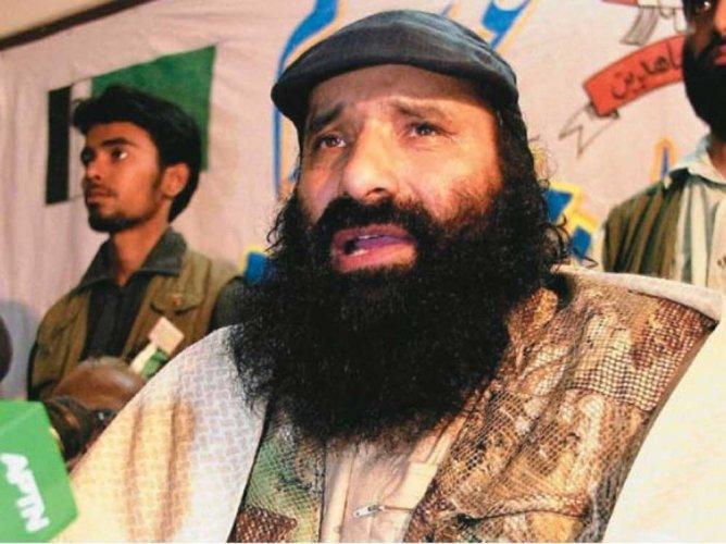 US declaration on Salahuddin may choke his funding: home secy