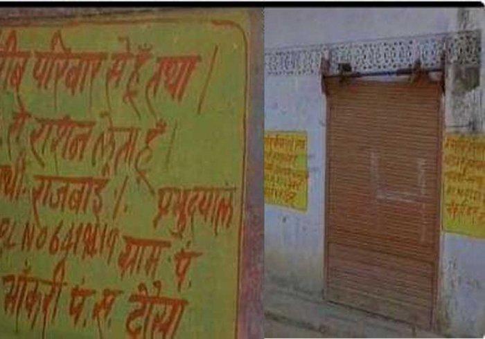 NHRC seeks report  from Rajasthan govt over humiliating graffiti