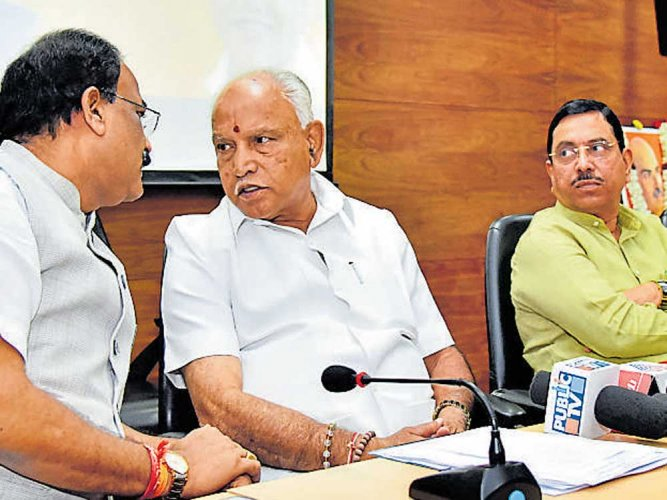 BJP to launch campaign to expand party base in state