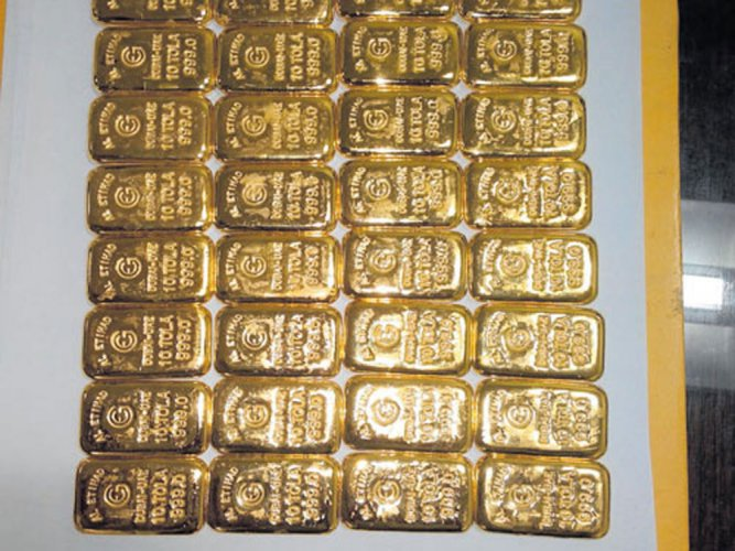 Govt to issue gold bonds from Jul 28