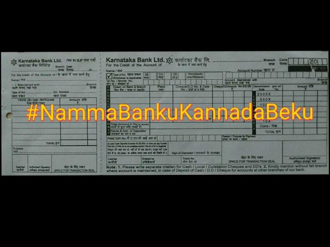 Campaign seeks restoration of Kannada in bank services
